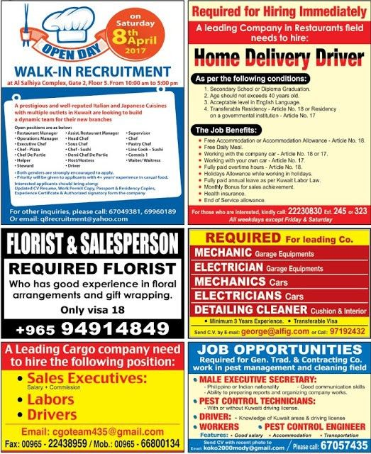 10 APR 2017 – KUWAIT JOBS - JobsChip