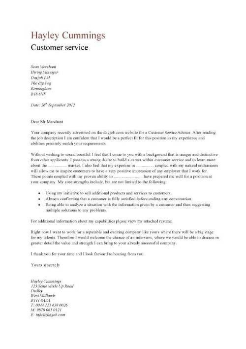 Good Customer Service Cover Letter | The Letter Sample