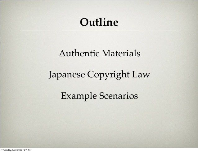 Copyright law in Japan for teachers