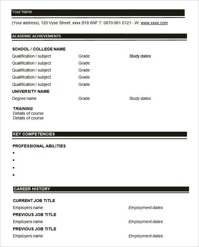 Resume Blank | free excel templates
