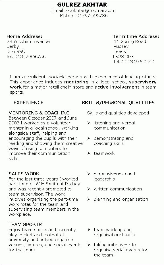 skills based resume templates - Template