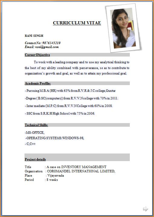 14+ cv format for job application pdf - Basic Job Appication Letter