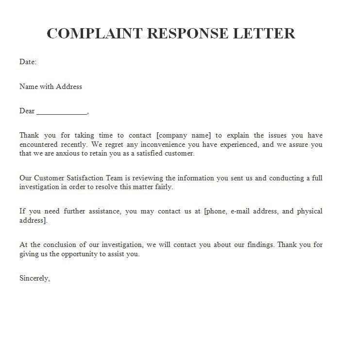 Complaint Letter How To | Motivational Speakers Audio