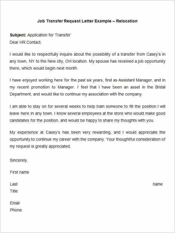 Sample Job Relocation Letter From Employer - Compudocs.us