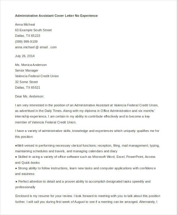 admin assistant cover letter sample
