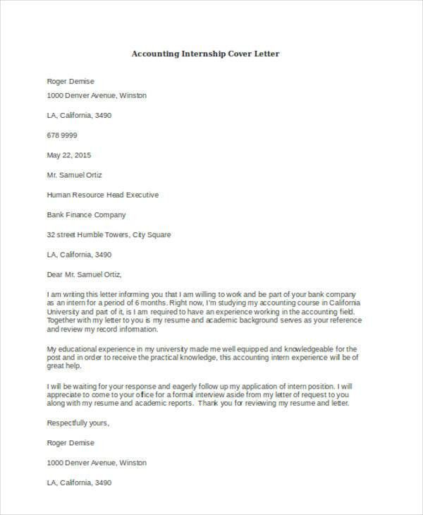 accounting intern cover letter