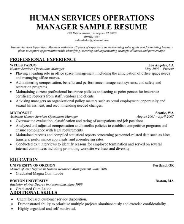 Doc.#522722: Human Services Sample Resume – Chronological Resume ...