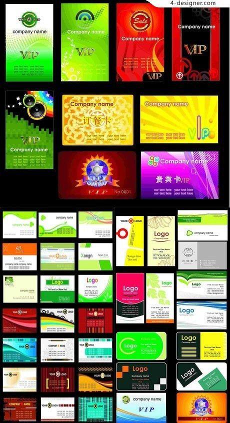 4-Designer | VIP membership card template material