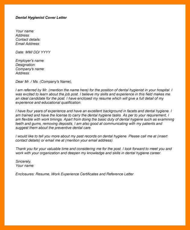 10+ dental hygiene cover letter | authorize letter