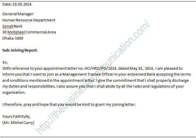 What is joining letter?   Specimen of joining letter