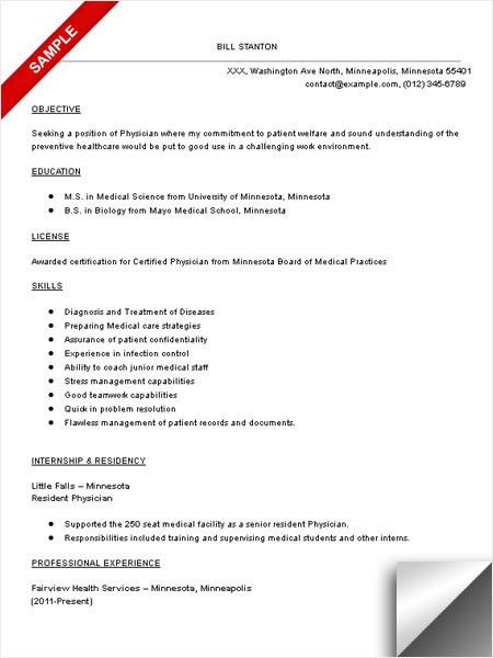 Physician Resume Sample