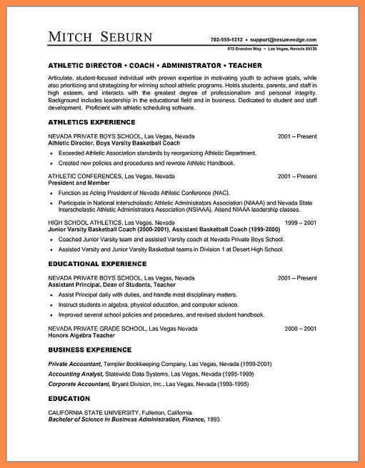 word 2003 resume templates 18 tags cv template free ms 2003 ...