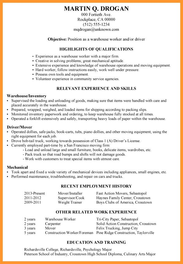 sample resume objective production worker resume builder - Sample Resume For Production Worker