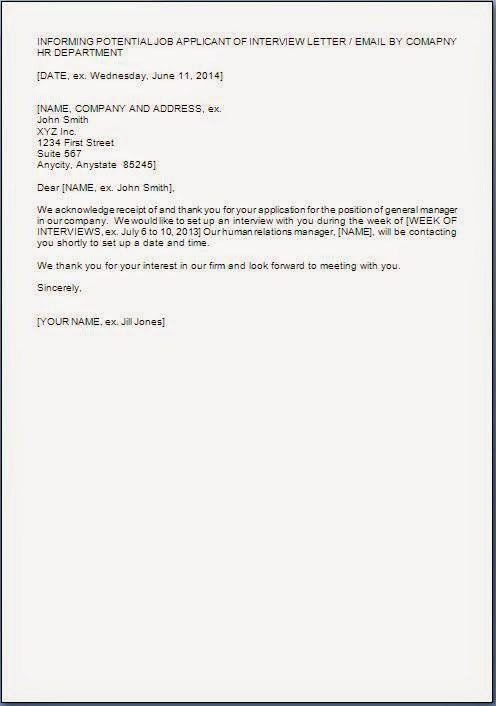 Interview Intimation Letter Format | citehrblog