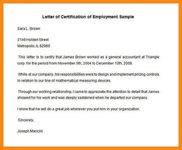 No Objection Certificate From Employer Sample | Cvletter ...