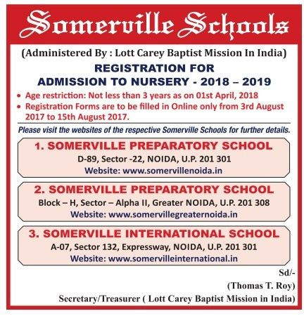 Somerville Schools Registration For Admission For Nursery 2018 ...