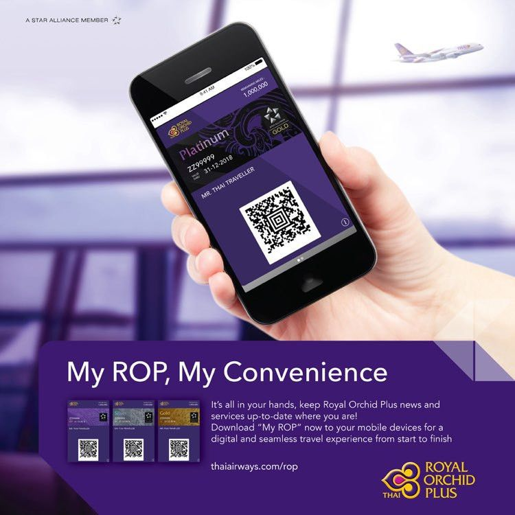 Royal Orchid Plus Digital Card   News   Thai Airways