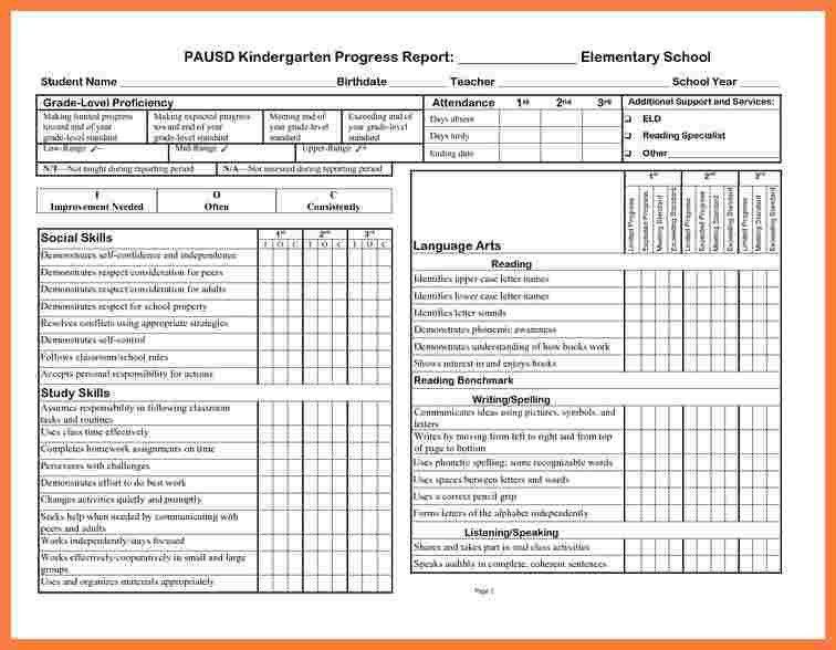 5+ kindergarten progress report template | Progress Report