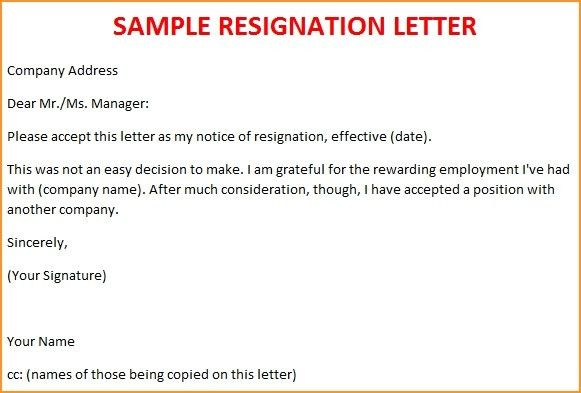 Resignation Letter Examples Short Notice Sample Of Resignation ...