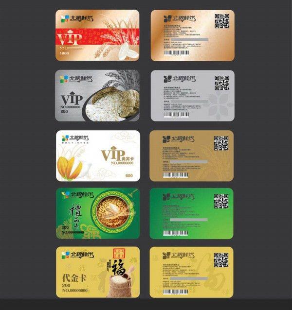 Vip vip card psd design template – Over millions vectors, stock ...