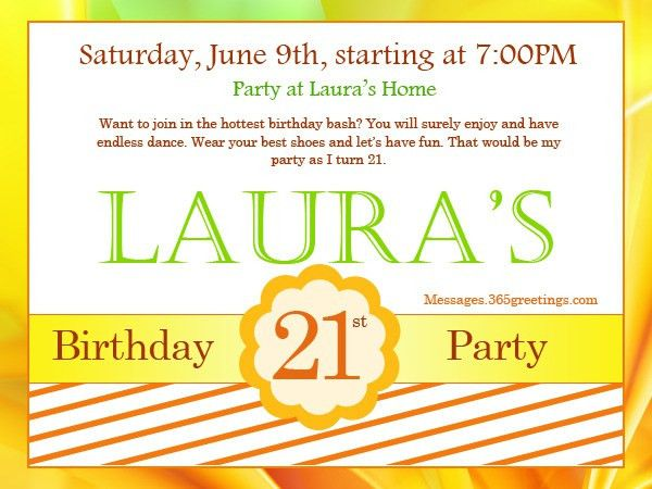 25th Birthday Invitation Wording - 365greetings.com