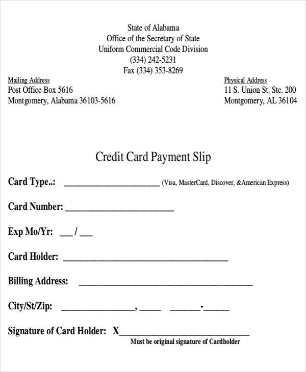 Payment Slips] Payment Slip Template Sample Format, Payment Slip ...