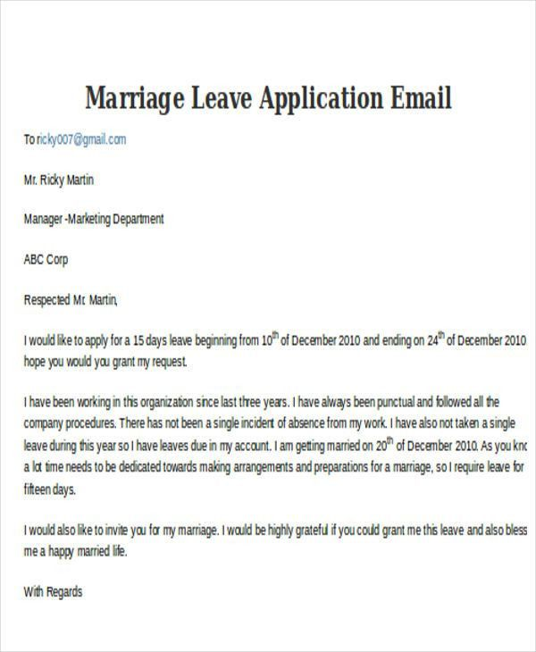 5+ Leave Application E-mail Templates - Free PSD, EPS, AI Format ...