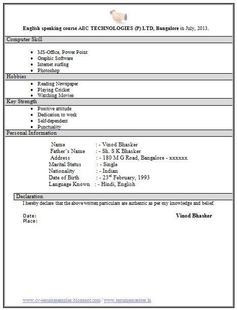 B Tech Mechanical Fresher Resume Sample (Page 2) | Career ...
