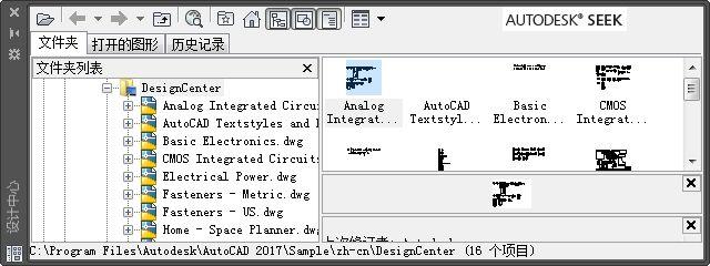 "AutoCAD LT 2017 帮助: ""设计中心""窗口"
