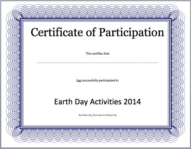 Participation Certificate Layout | Microsoft Word Templates