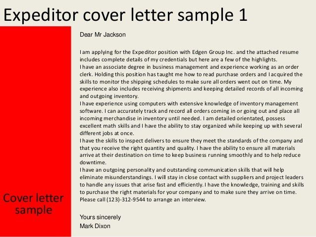 Expeditor cover letter
