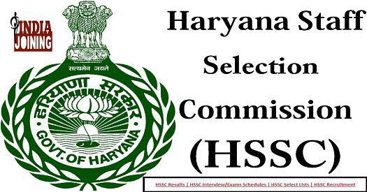 HSSC Final Result 2017 Statistical Assistant (Agriculture Dept ...
