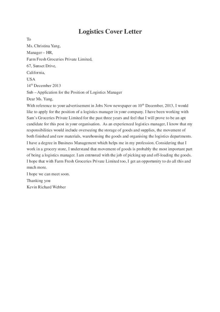 Inventory Administrator Cover Letter