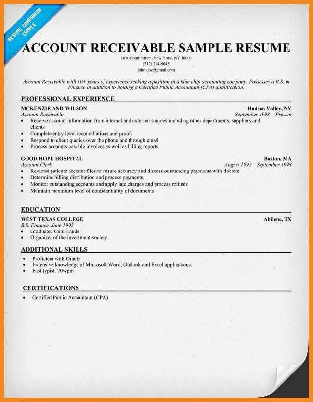 office administrator resume sample statements managed accounts ...