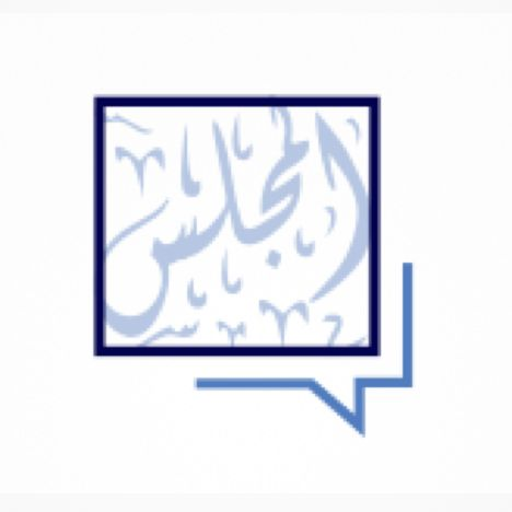 Dubai Electricity & Water Authority | Application Forms