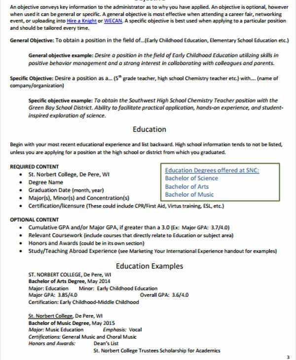 Resume objective examples for elementary teachers