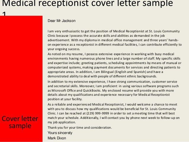 medical receptionist cover letter - Template