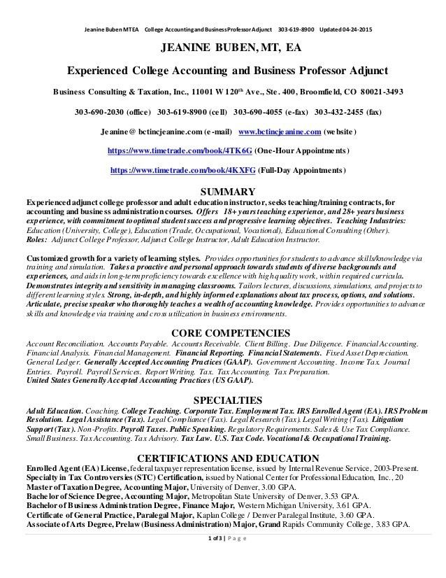 24 Cover Letter Template For Sample Adjunct Professor In 21 Cool ...