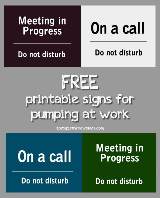 Pumping Breast Milk at Work Door Sign {Free Printable!} - Spit Up ...