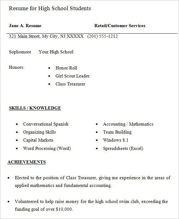 High School Resume – 9+ Free Samples , Examples , Format