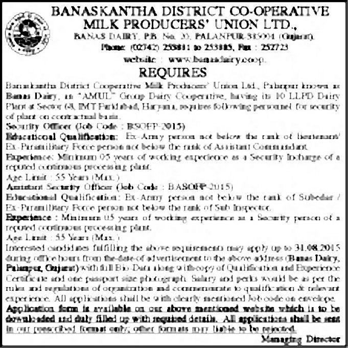 Job - Security Officer - Gujarat - Security/Intelligence ...