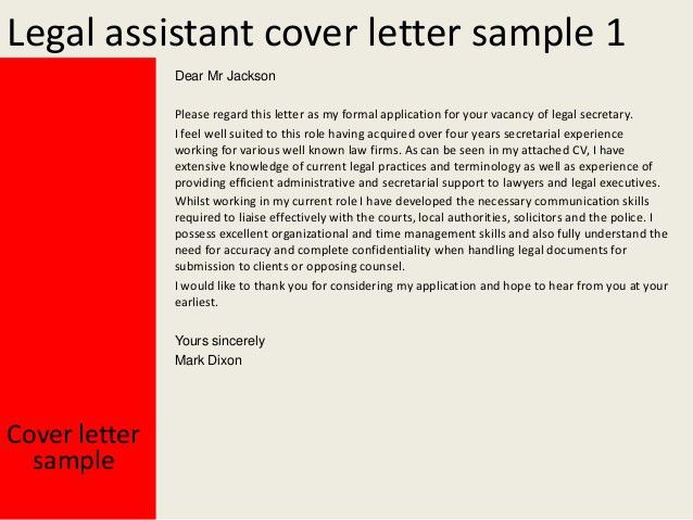 Legal Assistant Cover Letter. cover letter law clerk legal ...