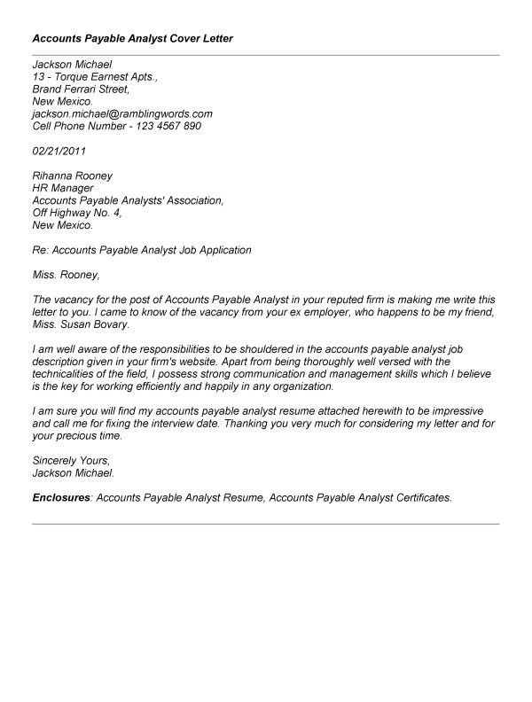 Accounts Payable Cover Letter Sample - Best Template Collection
