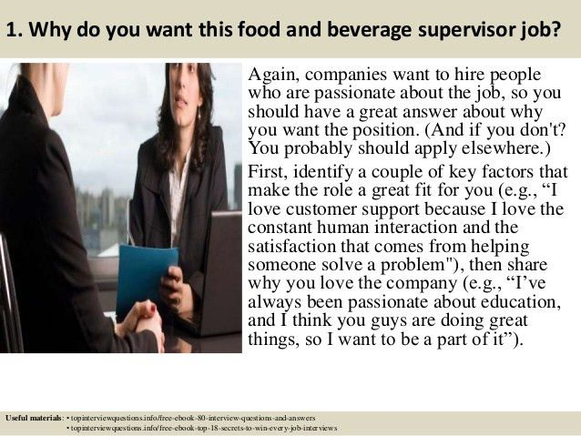 Top 10 food and beverage supervisor interview questions and answers