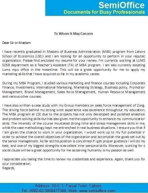 Letter for MBA Freshers Job Application