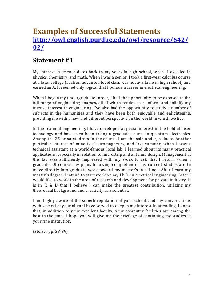 Download High School Personal Statement Essay Examples ...