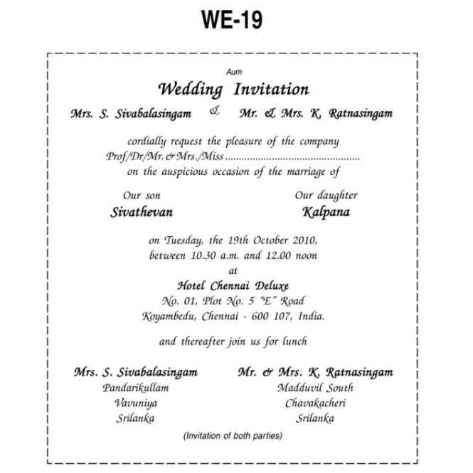 Indian Wedding Card Wordings In Hindi ~ Matik for .