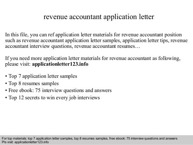 Cover letter revenue accountant