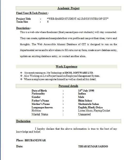 Sample Resume For Freshers Mca - Templates