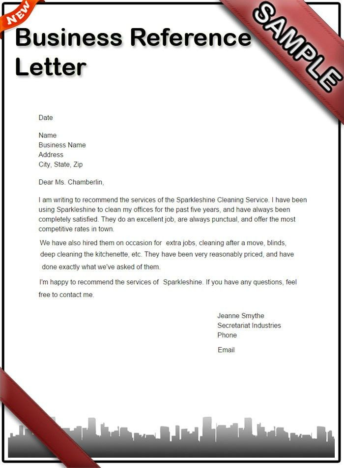 How to write a Business Reference Letter | Sample